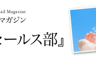 mailform_01